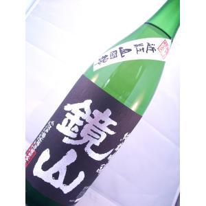 鏡山 純米吟醸酒 1800ml|sakesawaya