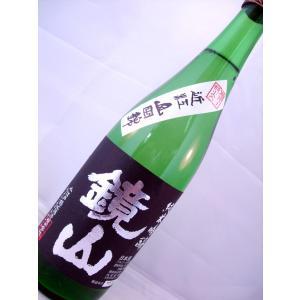 鏡山 純米吟醸酒 720ml|sakesawaya