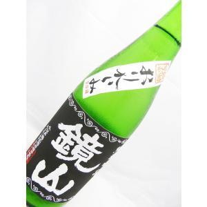 鏡山 純米吟醸おりがらみ無濾過生原酒 1800ml|sakesawaya