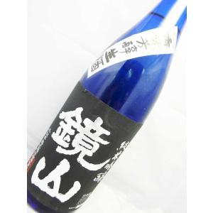 鏡山 純米吟醸生酒 1800ml|sakesawaya