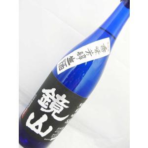 鏡山 純米吟醸生酒 720ml|sakesawaya