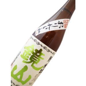 鏡山 純米おりがらみ無濾過生原酒 720ml|sakesawaya