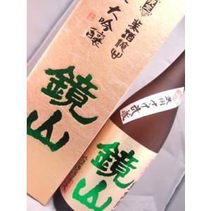 鏡山 さけ武蔵大吟醸酒  1800ml 化粧箱入り|sakesawaya