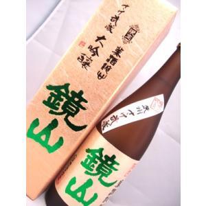 鏡山 さけ武蔵大吟醸酒  720ml 化粧箱入り|sakesawaya