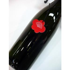 【入荷いたしました】麒麟山 梅酒 1800ml sakesawaya