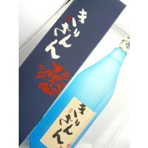 【ギフトにもオススメ♪】麒麟山 ブルーボトル 純米大吟醸酒 1800ml カートン(化粧箱)入り sakesawaya