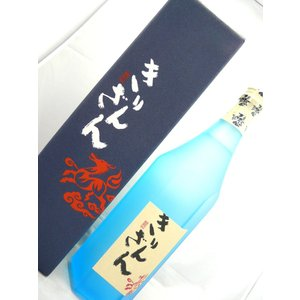 麒麟山 ブルーボトル 純米大吟醸酒 720ml カートン(化粧箱)入り sakesawaya