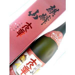 【ギフトにもオススメ♪】麒麟山 大吟醸辛口酒 『大辛』 1800ml カートン(化粧箱)入り sakesawaya