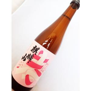 麒麟山 限定吟醸酒 春酒 720ml sakesawaya