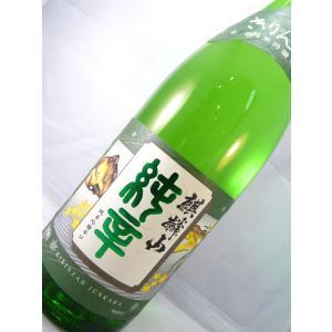 麒麟山 純米吟醸辛口 『純辛』 1800ml sakesawaya