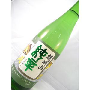 麒麟山 純米吟醸辛口 『純辛』 720ml sakesawaya