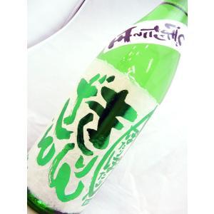 【12月6日入荷いたしました】きりんざん ぽたりぽたりきりんざん 純米生原酒 1800ml sakesawaya