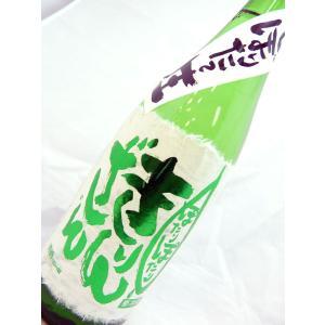【12月6日入荷いたしました】きりんざん ぽたりぽたりきりんざん 純米生原酒 720ml sakesawaya