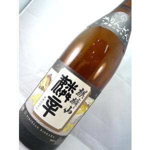 【清涼感と軽やかさ・・・飽きることなく毎日呑み続けられる日本酒です】麒麟山 超辛口 1800ml sakesawaya