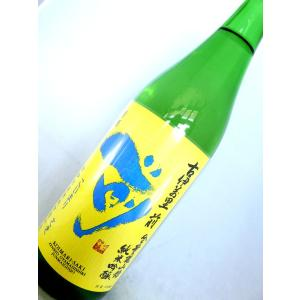 古伊万里 前 純米吟醸 全量雄山錦   720ml|sakesawaya