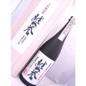 【蔵元隠し酒】越の誉 越淡麗 大吟醸原酒 720ml|sakesawaya