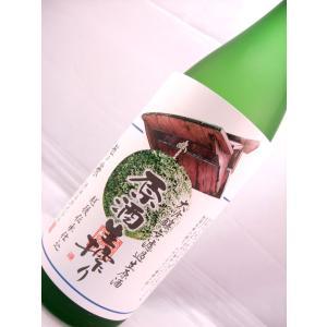 【限定品です】越の誉 大吟醸無濾過生原酒『原酒生搾り』  1800ml|sakesawaya