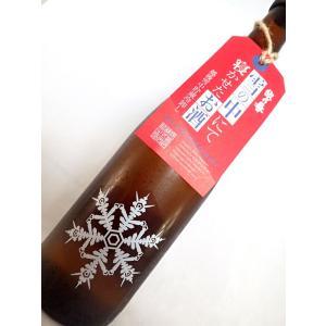 越の誉 雪の中にて寝かせたお酒 ひやおろし純米酒 720ml|sakesawaya
