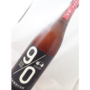 越の誉 純米葉月みのり90 新米新酒 1800ml|sakesawaya