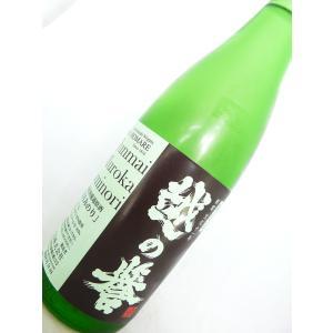 【超限定蔵元隠し酒】越の誉 純米無濾過原酒 葉月みのり 720ml|sakesawaya