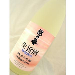 越の誉 純米大吟醸無濾過生原酒 零温熟成 720ml|sakesawaya