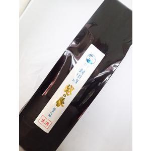 【夏の生酒です】越の誉 純米吟醸 封印酒 生酒 720ml|sakesawaya
