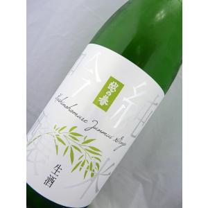 【夏の生酒続々入荷】越の誉 純米吟醸 夏の生酒 1800ml|sakesawaya