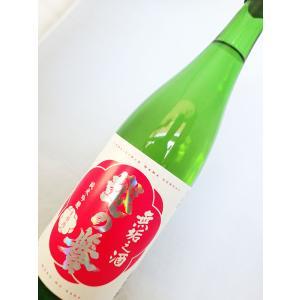 【入荷いたしました】<BR>越の誉 無垢之酒  純米吟醸無濾過あらばしり生原酒 720ml|sakesawaya