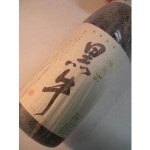【大人気の純米酒】黒牛 純米酒 1800ml|sakesawaya