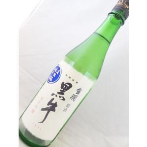 黒牛 純米中取り生原酒 山田錦 720ml|sakesawaya