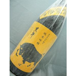 【黒牛の超限定品!!】黒牛 純米吟醸 雄町 瓶燗急冷 1800ml|sakesawaya