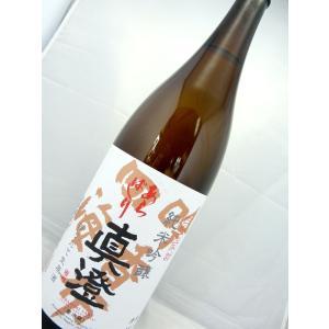 【1月29日入荷いたしました】真澄 純米吟醸あらばしり 1800ml|sakesawaya