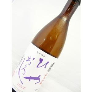 【9月7日入荷いたしました】真澄 山廃純米吟醸ひやおろし 720ml|sakesawaya