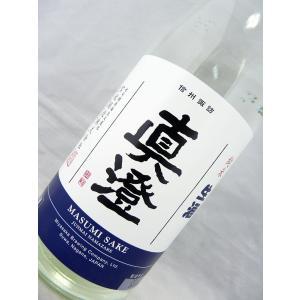 【夏生入荷!!】真澄 純米生酒 720ml|sakesawaya