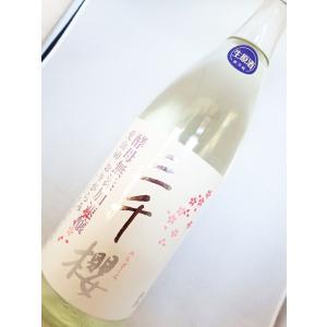 【超限定】三千櫻 純米 愛山60 酵母無添加速醸 1800ml|sakesawaya