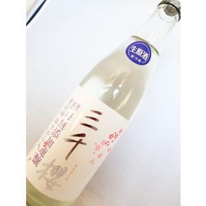 【超限定】三千櫻 純米 愛山60 酵母無添加速醸 720ml|sakesawaya