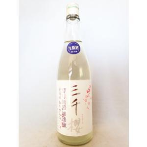 【超限定】三千櫻 純米 愛山60 酵母無添加速醸 720ml|sakesawaya|02