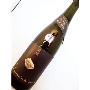 【一石投じる一杯を】森嶋 しぼりたて純米吟醸山田錦 無濾過生原酒 720ml|sakesawaya