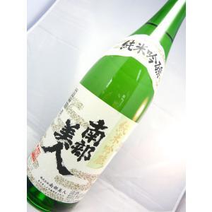 南部美人 純米吟醸酒 1800ml sakesawaya