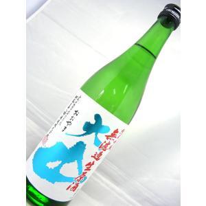【大山の特別限定品】大山 純米吟醸無濾過生原酒 720ml|sakesawaya