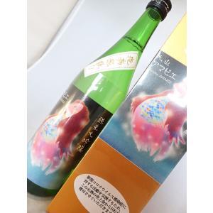 【疫病退散!】大山  純米大吟醸酒 アマビエラベル  720ml 化粧箱入り|sakesawaya