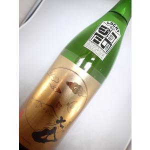 【震災復興酒】大山 『封印酒』 純米吟醸酒 もっけだの 1800ml|sakesawaya
