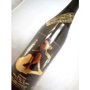 【超限定隠し酒】大山 吟撰 30BY 出羽燦々 純米吟醸酒 720ml|sakesawaya