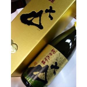 【ギフトにもおすすめ♪】大山 純米大吟醸酒 1800ml カートン(化粧箱)入り|sakesawaya