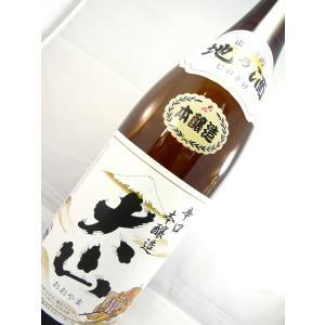 大山 地乃酒 本醸造酒 1800ml|sakesawaya