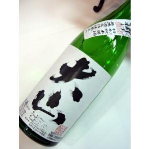 【大山の限定品です】大山 無濾過 槽掛け特別純米原酒 720ml|sakesawaya