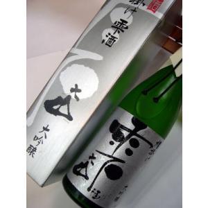 大山 槽掛け雫酒 大吟醸酒 720ml カートン(化粧箱)入り|sakesawaya