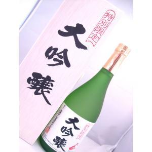 【特別限定品】大山 大吟醸酒 720ml  木箱入り|sakesawaya