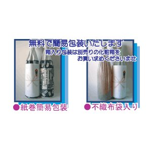 【超限定試験醸造】大山  純米吟醸酒 十水 とみず 720ml|sakesawaya|03
