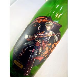 【八策ラベル参上】司牡丹 船中八策純米酒 八策ラベル 1800ml sakesawaya